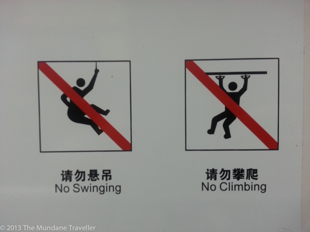 Guangzhou Metro - no swinging and climbing