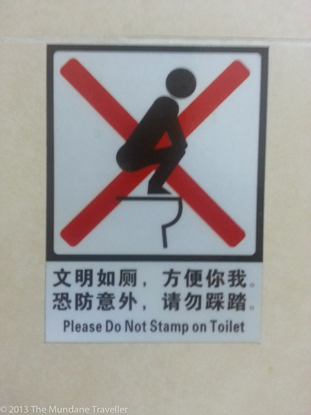 Probition against standing on western toilet seats