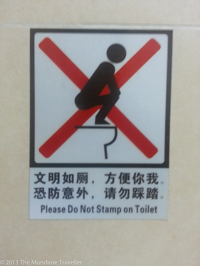 Humorous Prohibition Signs No Standing On The Toilet