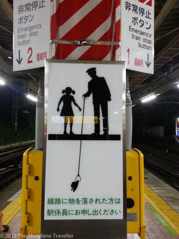 Prohibition Signs Tokyo Metro Railway Track Fishing
